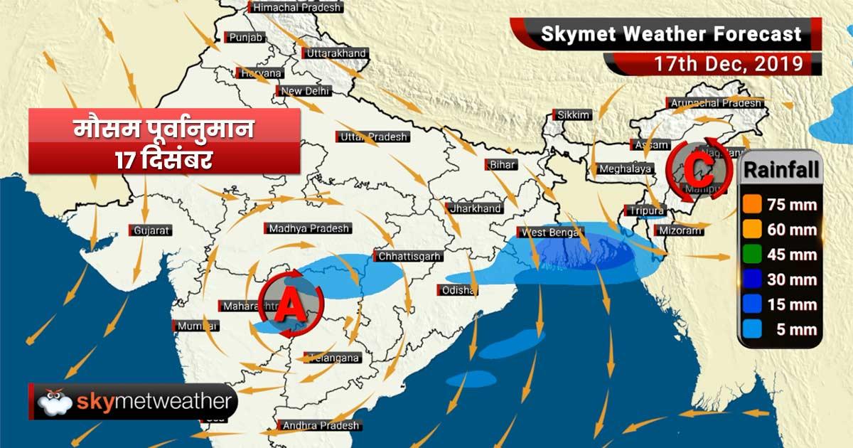 17 दिसंबर का मौसम पूर्वानुमान: दिल्ली, पंजाब और हरियाणा में मध्यम से घने कोहरे की उम्मीद