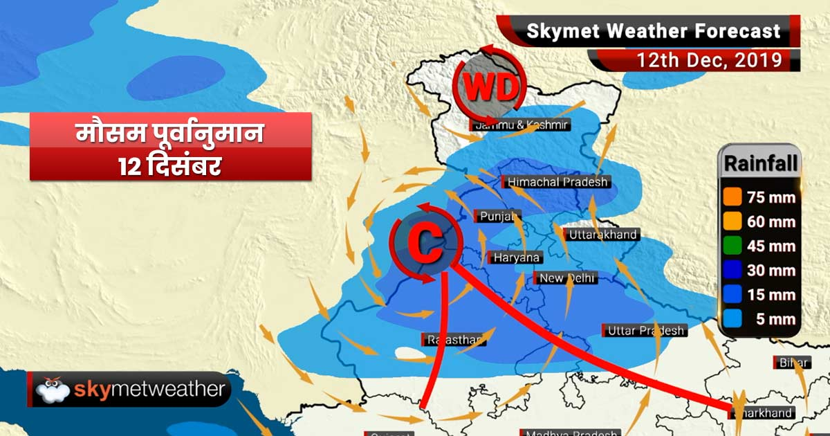 Weather Forecast Dec 12: Rain with hailstorm likely in Jammu, Srinagar, Dehradun, Chandigarh and Delhi