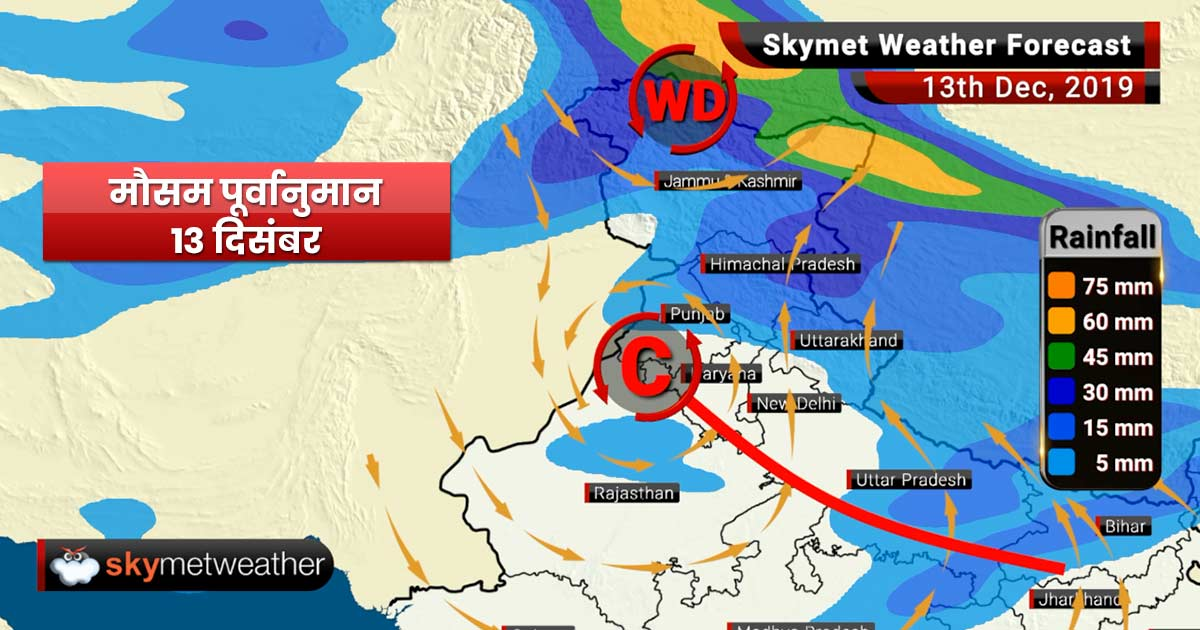 Weather Forecast Dec 13: Crop damage likely in Punjab, Haryana, Uttar Pradesh due to heavy rain and hailstorm