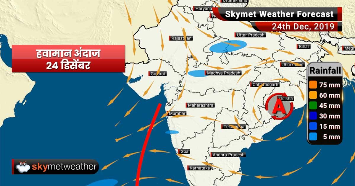 हवामान अंदाज 24 डिसेंबर: मध्य महाराष्ट्र आणि विदर्भात पावसाची शक्यता