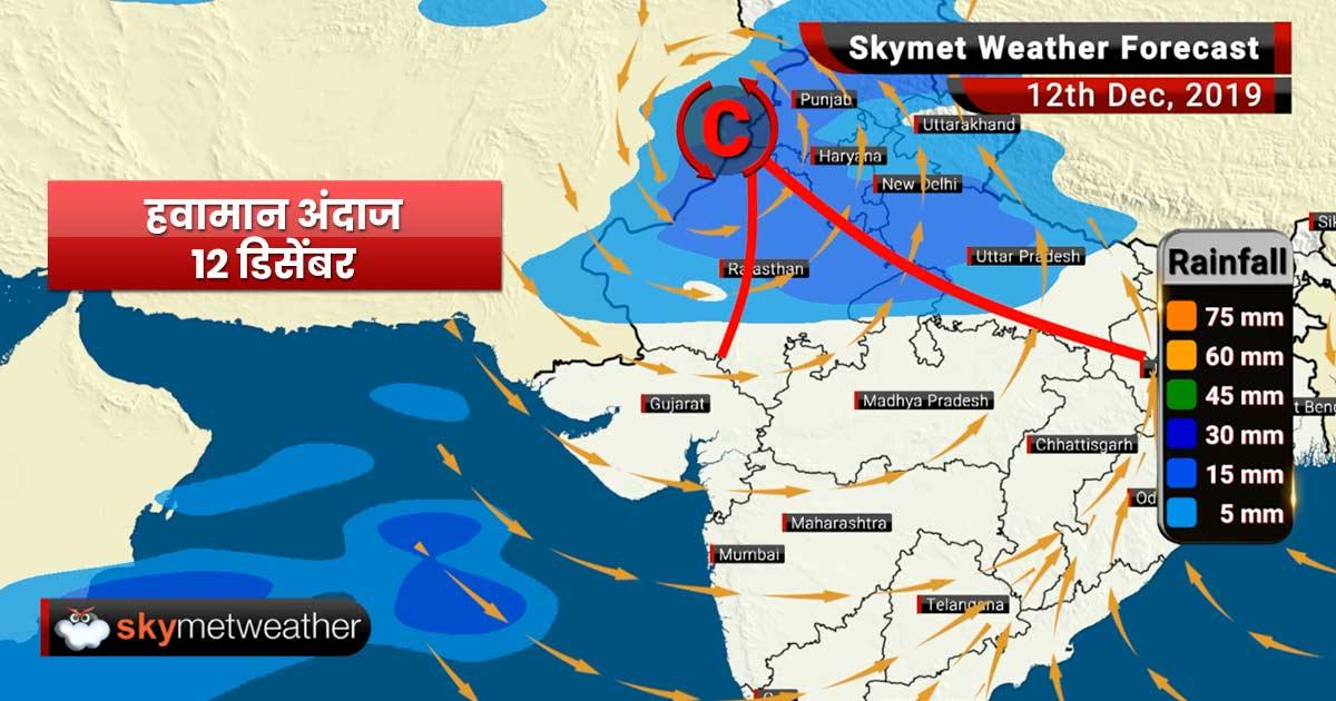 Weather Forecast Dec 12: Rain likely in Vidarbha, snowfall in Uttarakhand