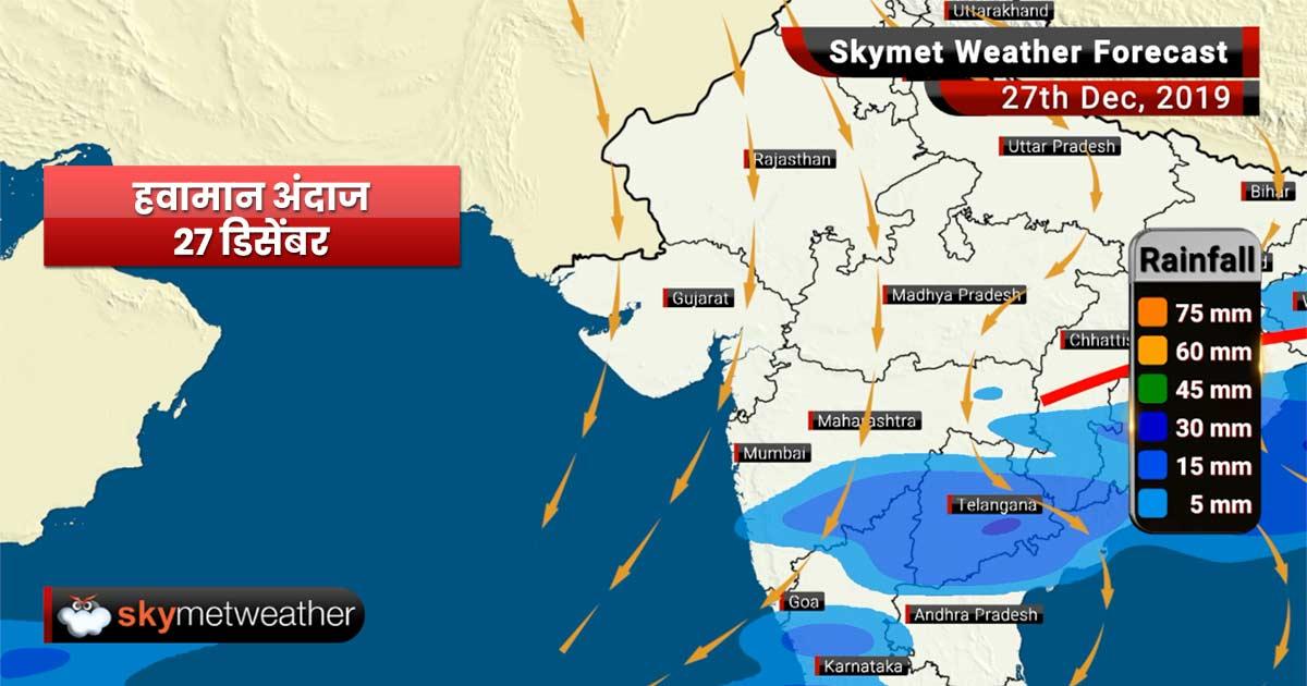 हवामान अंदाज 27 डिसेंबर: ढगाळ वातावरणासह मुंबई व पुण्यात हवामान कोरडे राहील