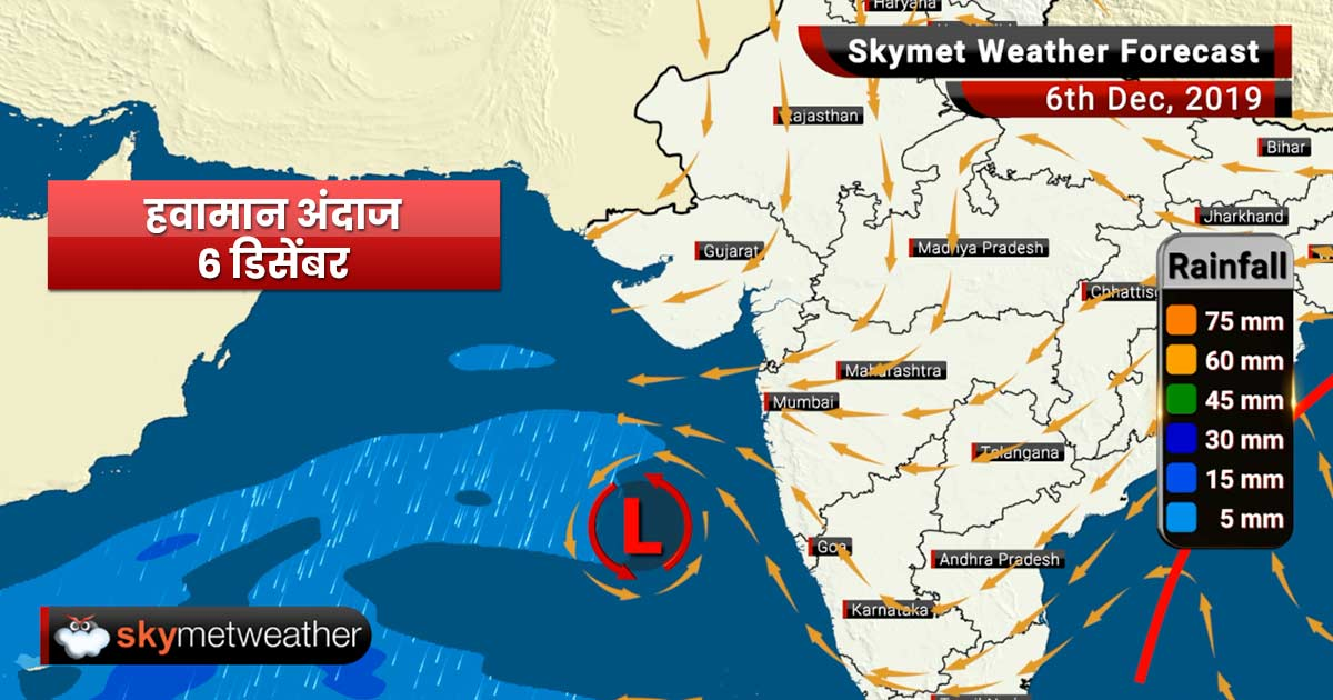 Weather Forecast Dec 6: Maharashtra to experience cloudy weather with strong winds due to Low Pressure Area