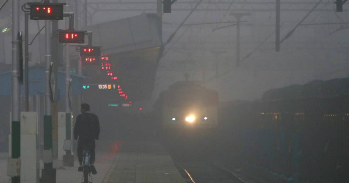 fog in Northwest India