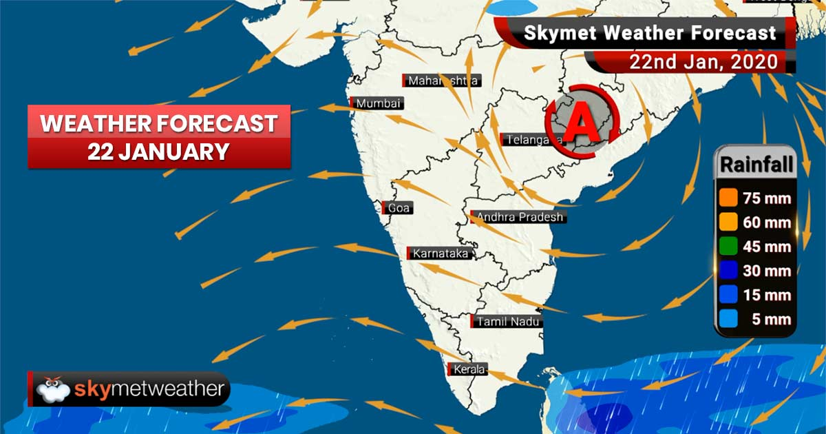 Weather Forecast Jan 22: Dense fog likely to persist in Bihar, East UP during the next 24 hours