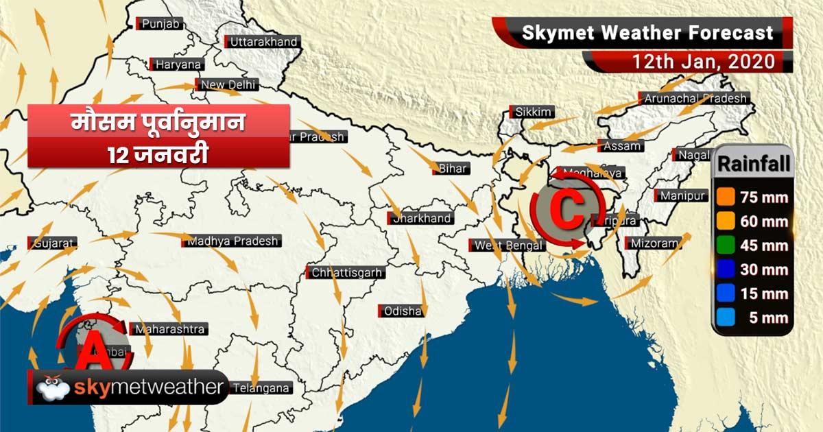 12 जनवरी का मौसम पूर्वानुमान: कश्मीर, हिमाचल और उत्तराखंड में हिमपात, पंजाब और हरियाणा में बारिश