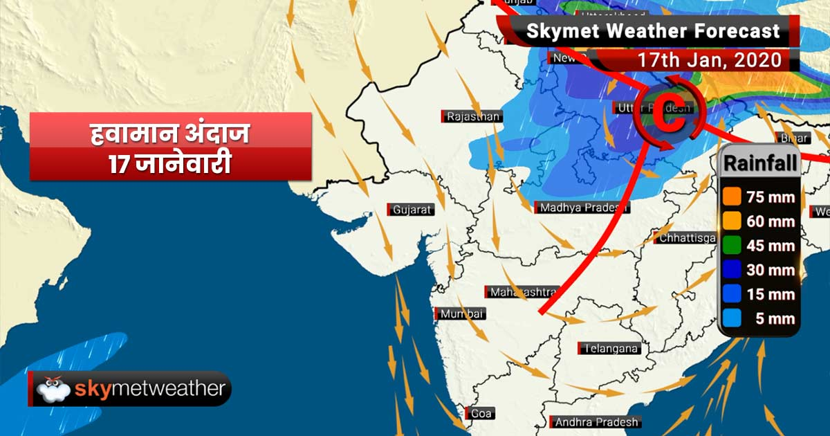 Weather Forecast Jan 17: Rain in Kashmir, Himachal, dry weather in Maharashtra