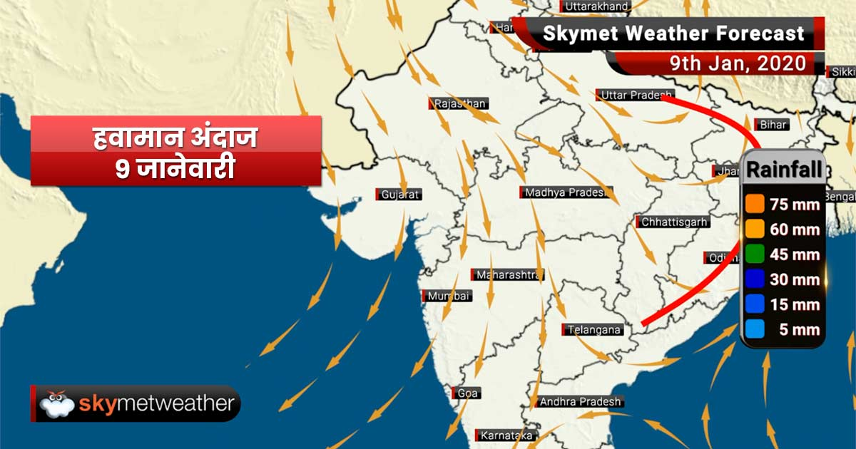Weather Forecast Jan 9: Rain likely in Vidarbha, while Mumbai weather to be dry
