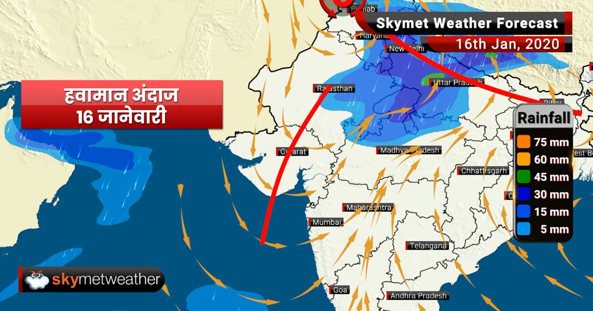 Weather Forecast Jan 16: Snow in Himachal Pradesh, dry weather in Maharashtra