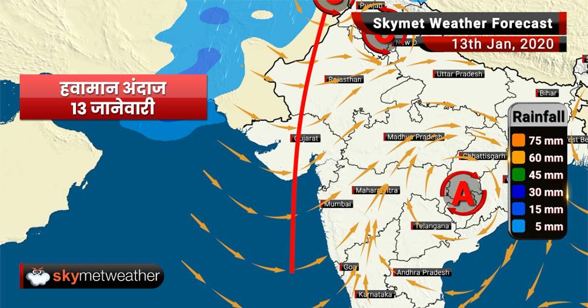 हवामान अंदाज 13 जानेवारी: उत्तर मध्य महाराष्ट्रात हलक्या पावसाची शक्यता