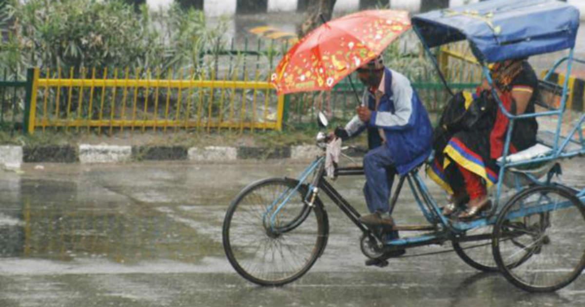 UP Rains