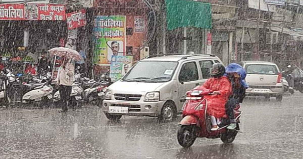 up rains (1)