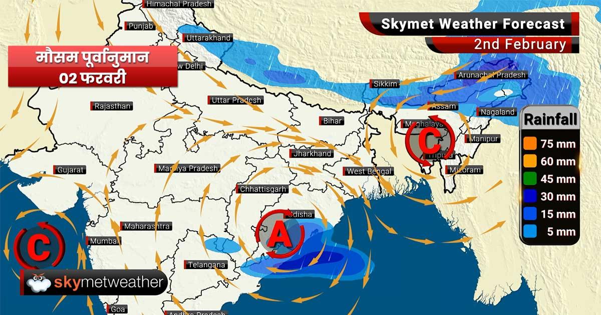 2 फरवरी का मौसम पूर्वानुमान: हिमाचल, उत्तराखंड, पंजाब, हरियाणा, उत्तर प्रदेश में छाएगे घना कोहरा