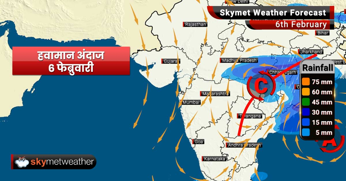 Weather Forecast Feb 6: Light to moderate rain likely in Vidarbha