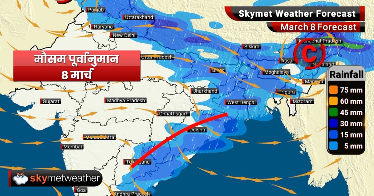 Weather Forecast for Mar 8: Good rain and snow over Kashmir, Himachal, Laddakh while dry weather in Delhi-NCR