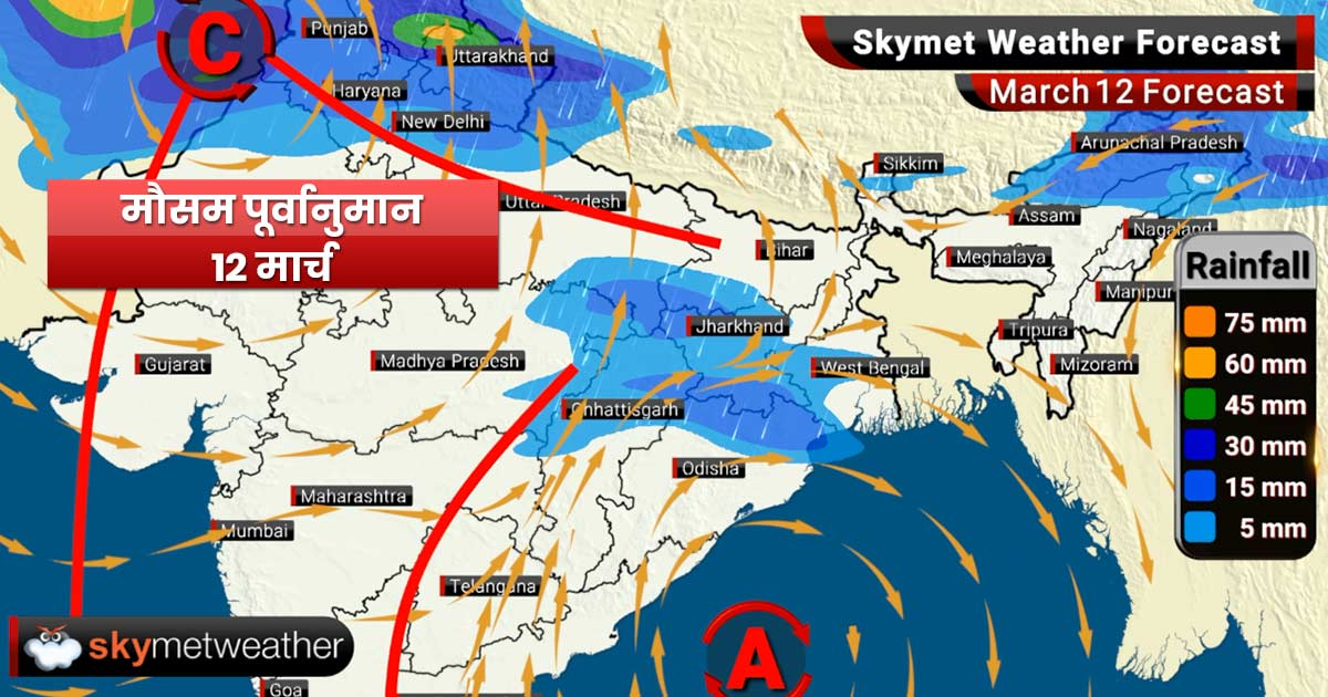 Weather Forecast for Mar 12: Rain and snow in hills, fairly widespread rain and hailstorm in Punjab and Haryana