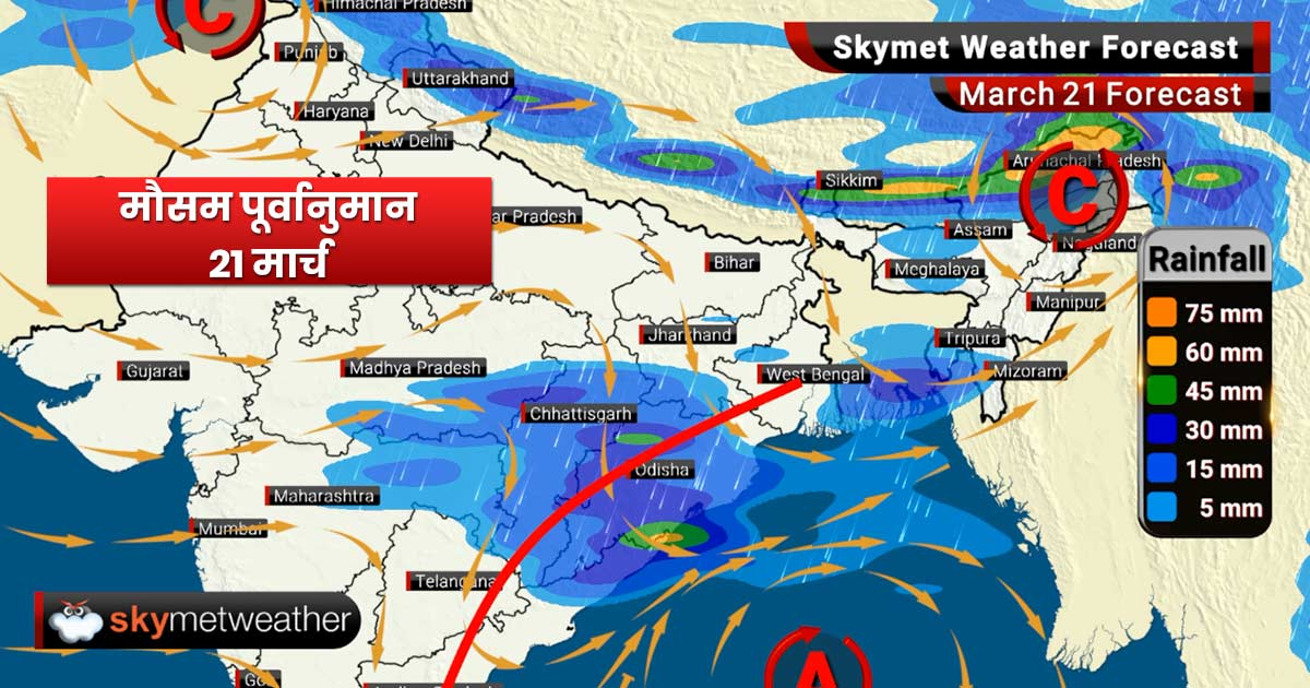 Weather Forecast for Mar 21: Rain to increase over Jammu Kashmir and Himachal, rain also possible over Punjab, Haryana, Delhi