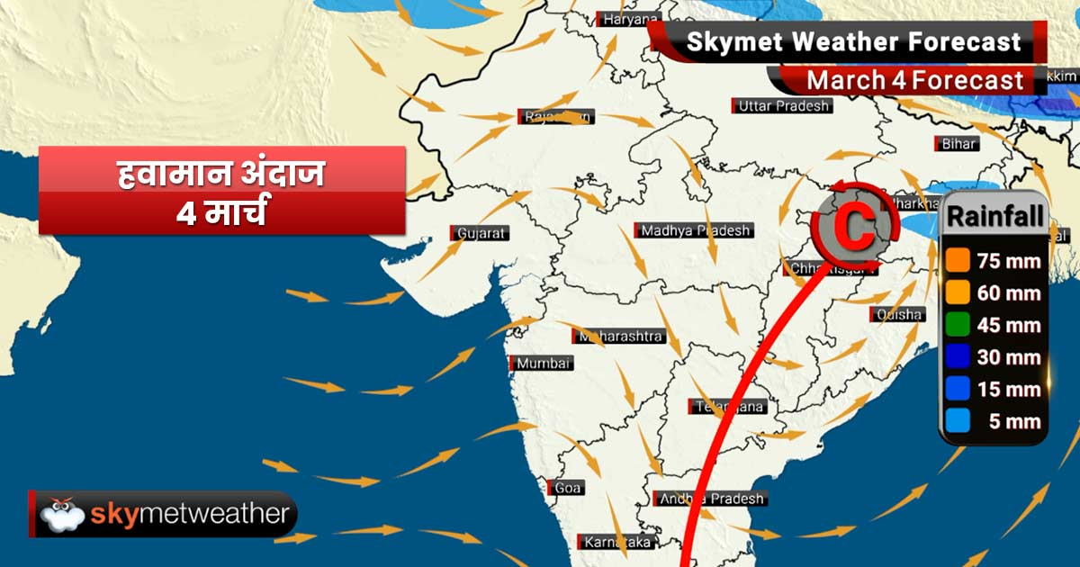 Weather Forecast Mar 4: Rain in South and North India, dry weather in Maharashtra