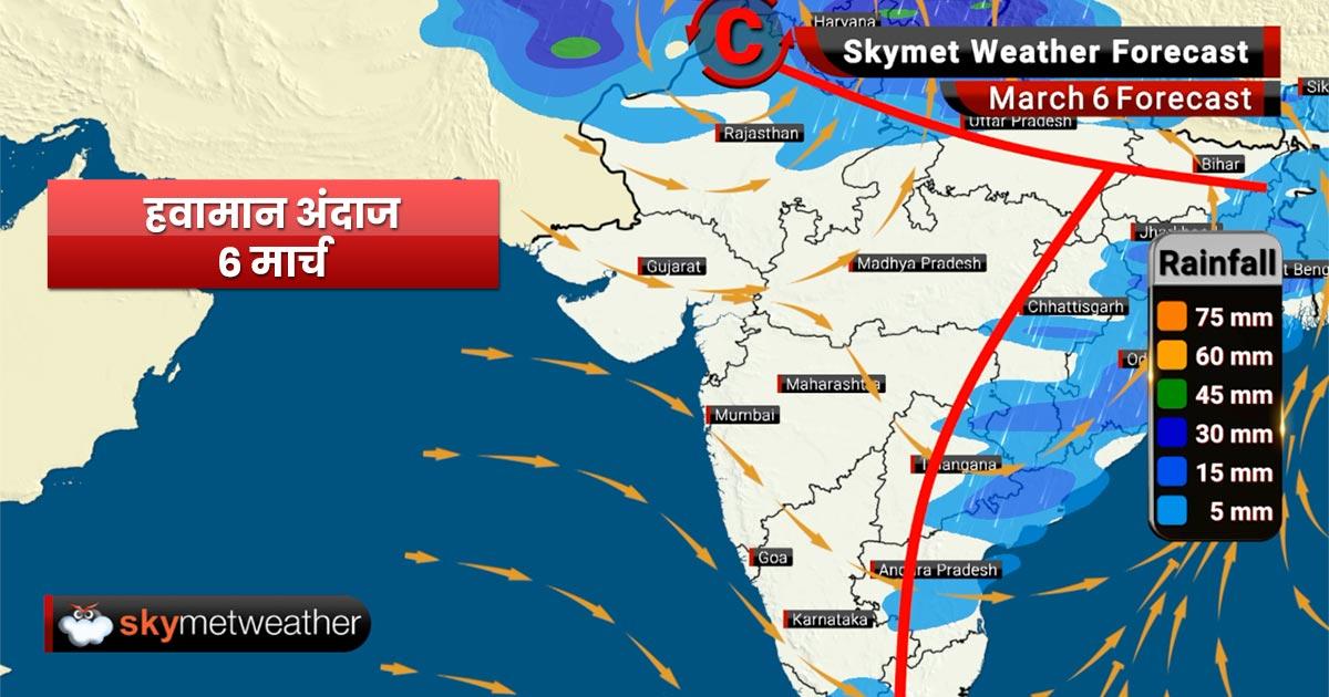 Weather Forecast Mar 6: Rain likely in Vidarbha, thunderstorm in Mumbai
