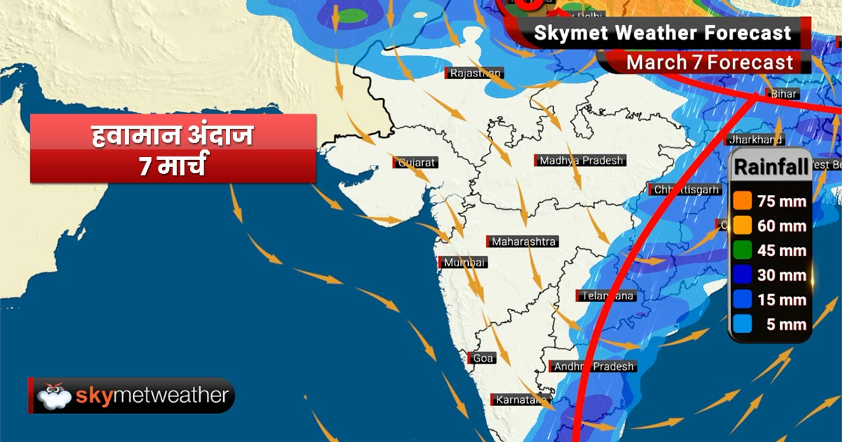 Weather Forecast Mar 7: Rains to continue in Vidarbha, dry weather in Mumbai