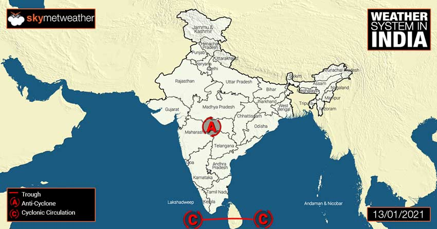 [Hindi] सम्पूर्ण भारत का 18 जनवरी, 2021 का मौसम पूर्वानुमान