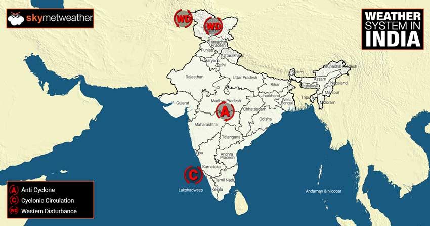 हवामान अंदाज आणि भारतासाठी अद्यतने